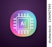 ai processor app icon. ui ux...