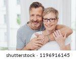 upper body portrait of... | Shutterstock . vector #1196916145