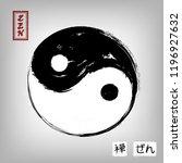 yin yang with kanji... | Shutterstock .eps vector #1196927632