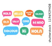 different languages.... | Shutterstock .eps vector #1196929408