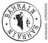 bahrain silhouette postal... | Shutterstock .eps vector #1196934142
