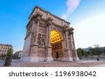 porte royale   triumphal arch... | Shutterstock . vector #1196938042