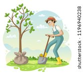 young man is planting a tree ... | Shutterstock .eps vector #1196940238