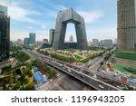 beijing  china   october 22 ... | Shutterstock . vector #1196943205