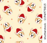 corgi santa claus on beige... | Shutterstock .eps vector #1196975815