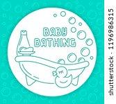 baby bathing sticker. linear...   Shutterstock .eps vector #1196986315