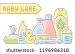 baby hygiene elements.  linear... | Shutterstock .eps vector #1196986318