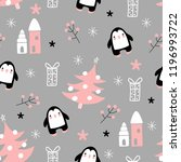 seamless pattern of drawings of ... | Shutterstock .eps vector #1196993722