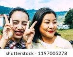 pokhara nepal october 6  2018... | Shutterstock . vector #1197005278