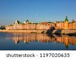 yoshkar ola city. mari el ... | Shutterstock . vector #1197020635