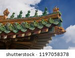 close up of the ancient... | Shutterstock . vector #1197058378