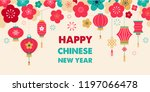 chinese new year background ... | Shutterstock .eps vector #1197066478