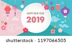 happy chinese new year 2019 ... | Shutterstock .eps vector #1197066505