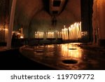 candles with flame inside the... | Shutterstock . vector #119709772