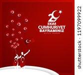 29 ekim cumhuriyet bayrami day...   Shutterstock .eps vector #1197099922