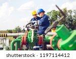 gas production operators   Shutterstock . vector #1197114412