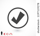 confirm icon  stock vector...   Shutterstock .eps vector #1197119278