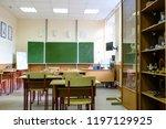 moscow  russia   september  24  ... | Shutterstock . vector #1197129925