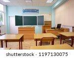 moscow  russia   september  24  ... | Shutterstock . vector #1197130075