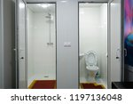 moscow  russia   september  23  ... | Shutterstock . vector #1197136048