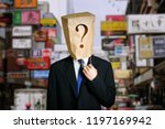 hidden man in the street | Shutterstock . vector #1197169942