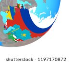 soviet union with embedded... | Shutterstock . vector #1197170872