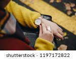street style fashion details.... | Shutterstock . vector #1197172822