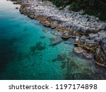 rocky coastline of adriatic sea ... | Shutterstock . vector #1197174898