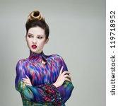 young fashionable beautiful... | Shutterstock . vector #119718952