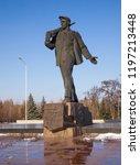 stakhanov  luhansk region ... | Shutterstock . vector #1197213448