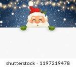 happy smiling santa claus... | Shutterstock . vector #1197219478