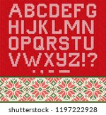 ugly sweater christmas season... | Shutterstock .eps vector #1197222928