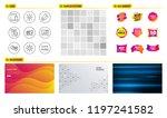 seamless pattern. shopping mall ...   Shutterstock .eps vector #1197241582