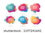 super discount symbol. sale... | Shutterstock .eps vector #1197241642