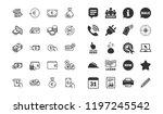 money line icons. set of credit ...   Shutterstock .eps vector #1197245542