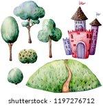watercolor fairy tale...   Shutterstock . vector #1197276712