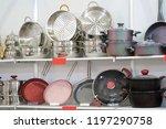 the image of utensil | Shutterstock . vector #1197290758
