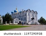 kazan  russia   august  20 ... | Shutterstock . vector #1197290938