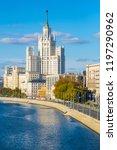 moscow  russia   october  6 ... | Shutterstock . vector #1197290962