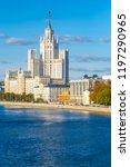 moscow  russia   october  6 ... | Shutterstock . vector #1197290965