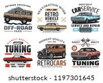 car service tuning or... | Shutterstock .eps vector #1197301645