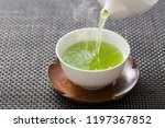 green tea  japanese tea | Shutterstock . vector #1197367852