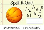 spell it out basket ball... | Shutterstock .eps vector #1197368392