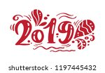 2019 red vintage calligraphy... | Shutterstock .eps vector #1197445432