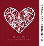 ornamental heart postcard