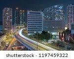 skyline of midtown of hong kong ... | Shutterstock . vector #1197459322