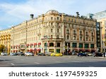 moscow  russia  10 07 2018 ... | Shutterstock . vector #1197459325