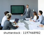 business young people... | Shutterstock . vector #1197468982