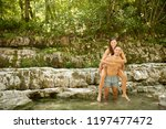active young couple chilling... | Shutterstock . vector #1197477472