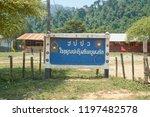 bolikhamxay province  laos  ... | Shutterstock . vector #1197482578